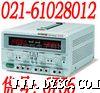 批发!GPC-3030DQ台湾固纬直流电源器