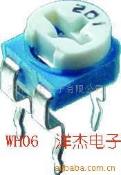 【可调电阻】WH06型碳膜可调电阻【厂家直销】