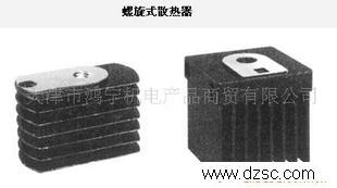 螺旋式散热器200A
