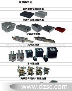 可控硅模块固态继电器变频器硅管散热器