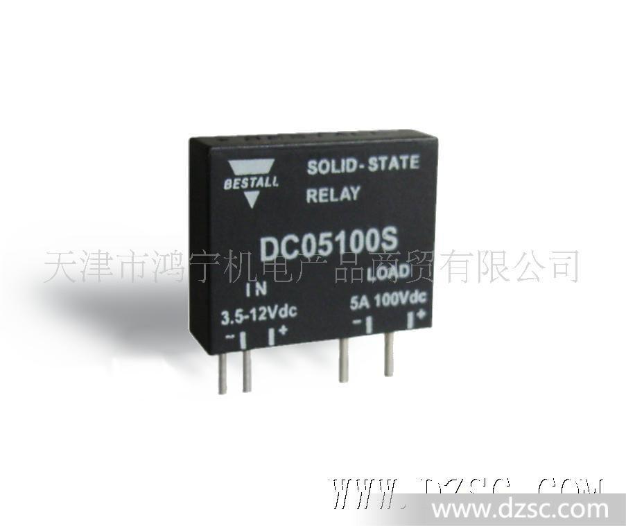 固态继电器ssr-40a
