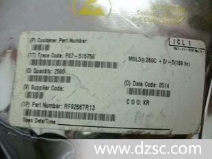 手机芯片RFMD RF2870TR7,原厂原包装