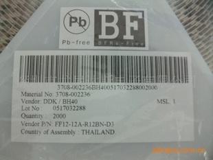 (DDK连接器)原装可看现货 FF12-12A-R12BN