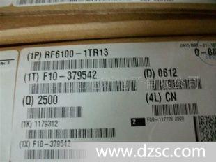 (RF高功率放大器)原厂原包装 RF6100-1