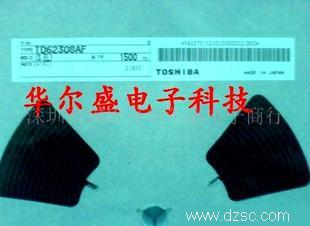 电机驱动IC TD62308 TD62308AF