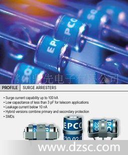 玻璃放电管,气体放电管,瞬态二极管,固态放电管