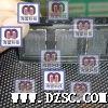 代理:BGY280 超高频放大器模块