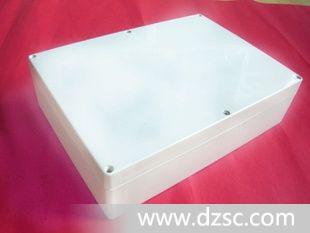 35号塑料防水盒80X210X290 量多优惠