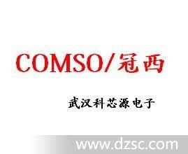COMSO/冠西继电器 SIA050000 全新原装  现货库存