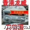 代理香港龙威TPR-3030D数显可调直流稳压电源