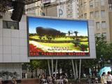 户外LED电子广告P10全彩显示屏制造商