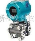 Solution斯卢森S3055智能差压/液位变送器