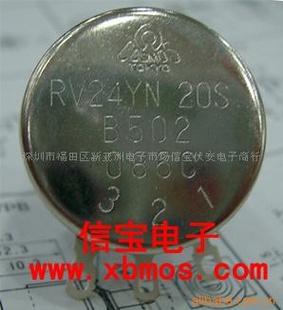 RV24YN20SB502,RV24YN,电位器