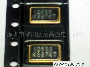 石英晶振谐振器 贴片晶振 滤波器