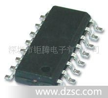 RF 收发器 IC ISP1104W,115