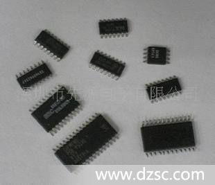 特价全新原装  XN31202FN电视机IC