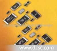 大量系列贴片电阻电容二三极管磁珠保险丝绦纶电容