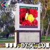 北京LED显示屏,北京LED电子显示屏