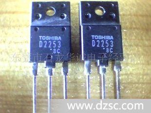 现货2SD2253    D2253带阻尼三极管
