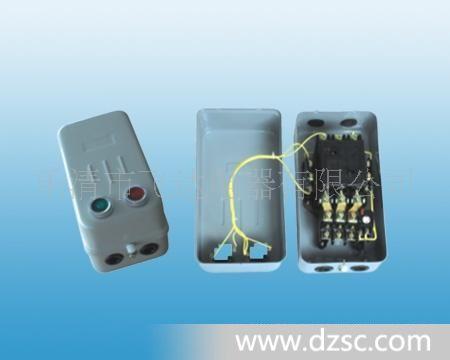 磁力起动器,qc系列磁力启动器,磁力开关