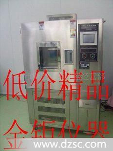 现货批发优质可程式恒温恒湿箱JJS-100