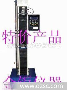 拉力试验机,电线拉力试验机,金属拉力试验机