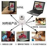 3G网络防盗报警器,3G报警器图片,3G视频防盗