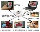 3G安防,3G摄像头,3G网络摄像机