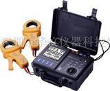 双钳接地电阻测试仪H302