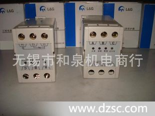 厂家直销:三相交流保护继电器ABJ1-18DY