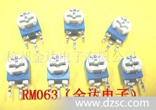 RM063预调电位器