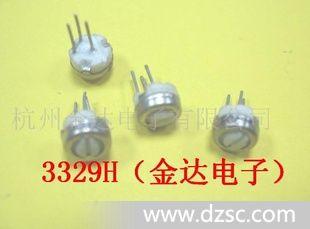 3329H玻璃釉微调电位器,质优价廉