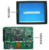人机界面, HMI显示模组、WINCE显示模组