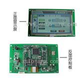 7寸HMI模组、人机界面、LINUX显示模组