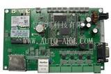 3G WIFI数据采集板 工控板 智能网关