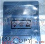 导电屏蔽袋LED*静电用品