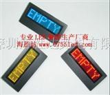 LED英文胸牌,LED电子胸牌,LED胸卡,B729AR