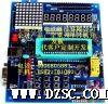89C51单片机开发板