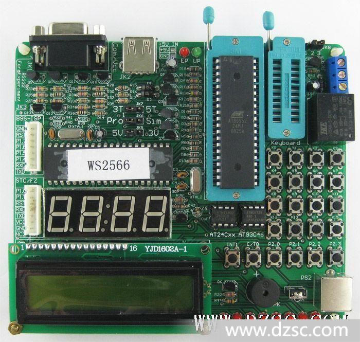 单片机编程器_51单片机 开发板 编程器