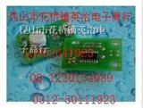 HS1101湿敏电容TGS6810可燃性气体传感器