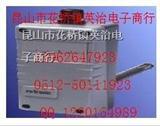棒型氧化锆氧传感器O2S-FR-T2深水传感器