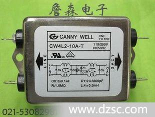 厂家直供全系列EMI电源滤波器(CANNY WELL)