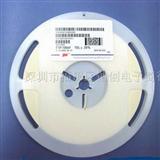 风华贴片电容电阻,质量保证