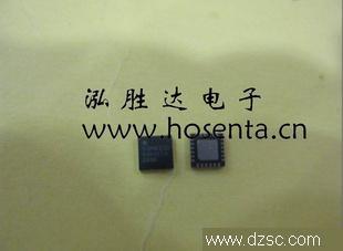 2.4G 无线鼠标IC  SGN6210