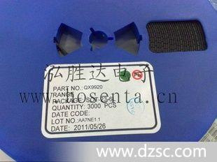 高亮度LED驱动芯片   QX9910/QX9920