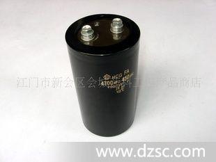批发进口日立电解电容器4700UF450V