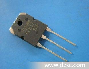 电焊机弧切割机场效应管,东芝MOS管2SK2837