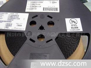 DS75S+数字温度计和温度监控器