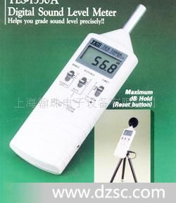 TES-1350A噪音计,精密噪音计