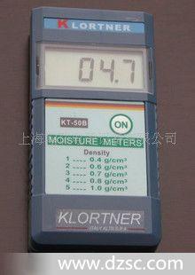 KT-50B木材水份仪/测湿仪/水分仪